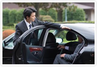 役員車にふさわしい運転手と運行...